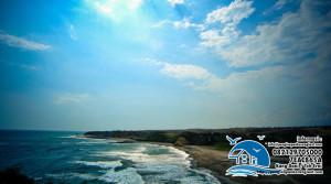 Pantai Cijeruk Sancang